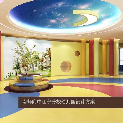 江苏乐米装饰幼儿园装修项目工程案例