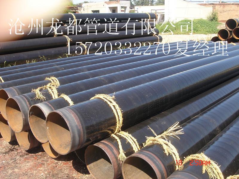 河北龙都管道有限公司专业生产:各种各样   防腐钢管   防高清图片