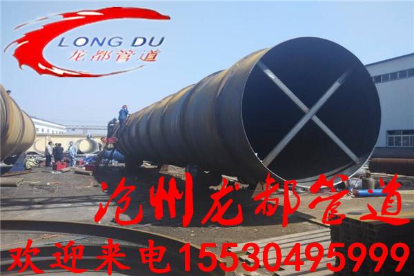 化工厂炼油塔用q235b材质螺旋钢管