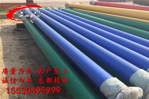 沧州龙都钢管集团所生产加工环氧树脂防腐钢管涂料是以环氧酯树脂作