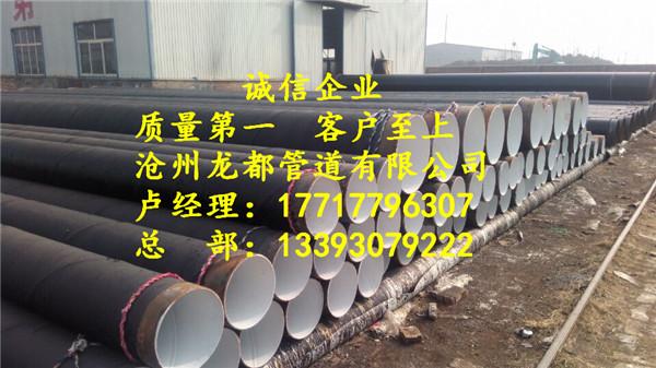 N8710无毒高分子防腐钢管制造基地