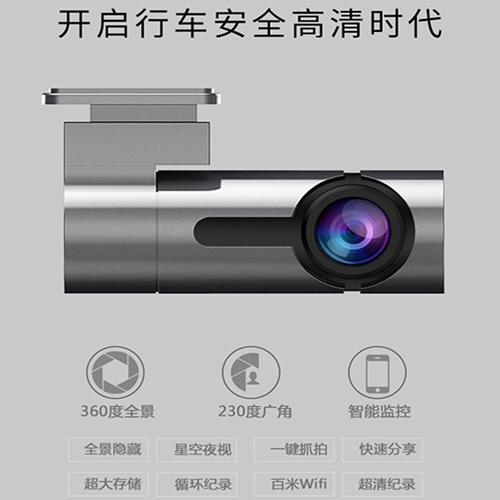 深圳全景记录仪价格实惠欢迎来电