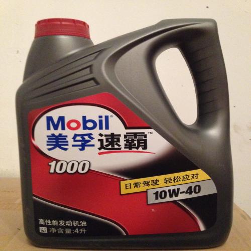 兰州润滑油大全 兰州汽车专用润滑油高清图片