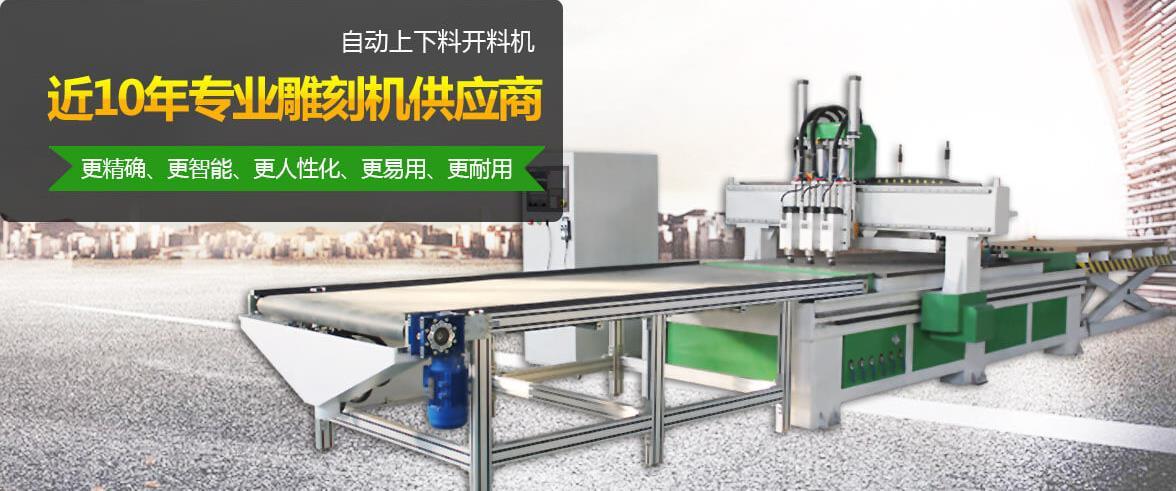 中国机械工业联合会陕西操作简单的木工开料机哪种好