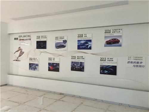 企业文化墙制作 武汉企业品牌形象展示 荣誉发展历程展示制作图片