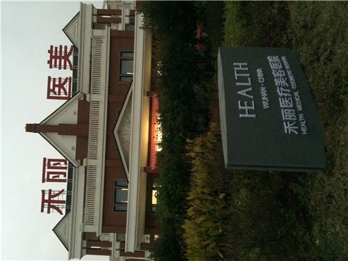 标识及其表现形式 武汉各类导视标牌 户外指示牌 LED发光字