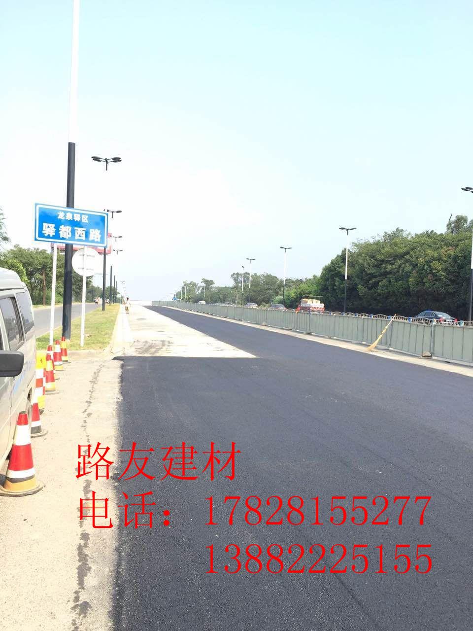 高速公路施工 高速公路沥青路面施工