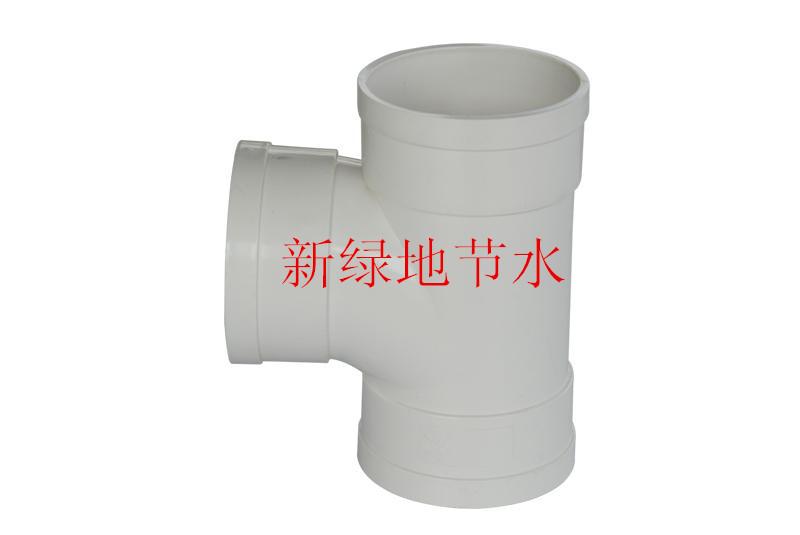 PVC管件 PVC管材排水管件排水管选择山东新绿地