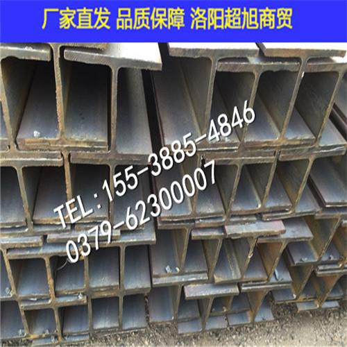 河南150h型钢厂家生产厂家