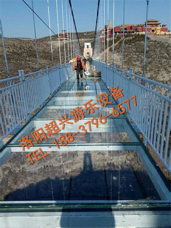 西安3公里玻璃栈道工程项目预算