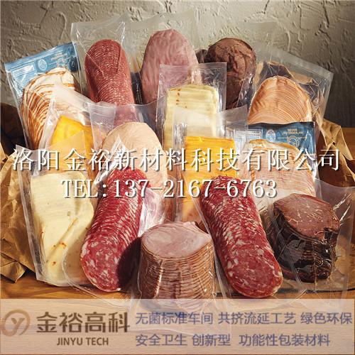 沧州小吃零食蒸煮膜比较好