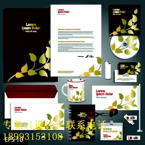 甘肃学广告设计怎么样 甘肃海报设计图片手绘图 甘肃包装设计网图片