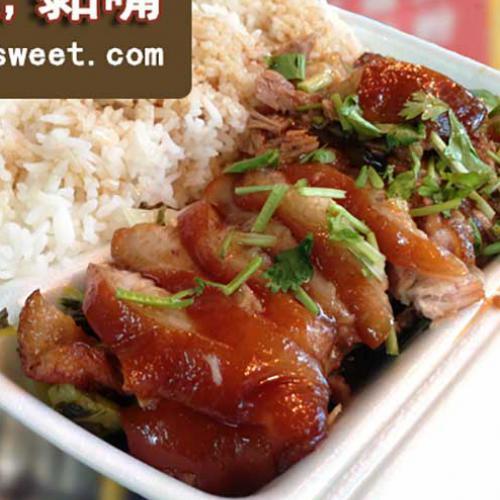 隆江猪脚饭店 商家名称深圳满天红餐饮管理有限公司 店铺网址商家标志