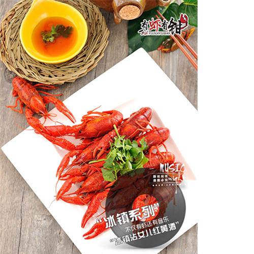 泰州如何加盟阿强酸菜鱼投资