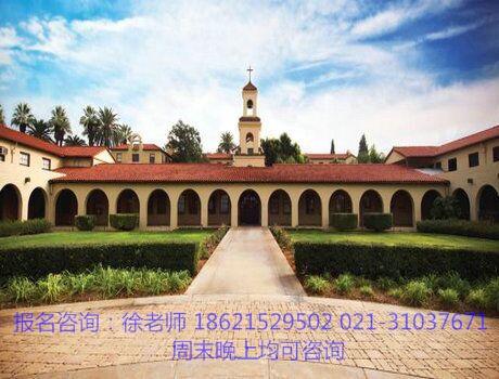上海报读MBA有哪些师资?