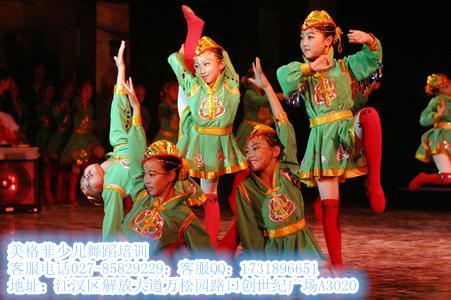 启蒙舞蹈|街舞培训