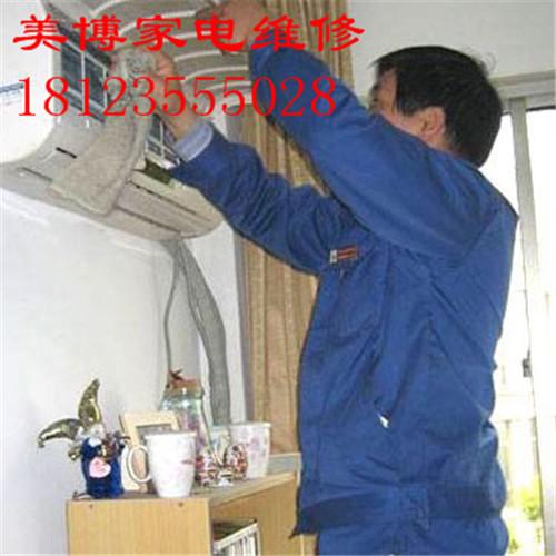 柜式空调清洗方法:       先将柜机的面板拆下,找到空调的蒸发器,将