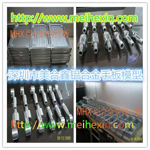 深圳塑胶CNC手板加工厂|东莞塑胶CNC手板加工厂|中山塑胶CNC手板加工厂