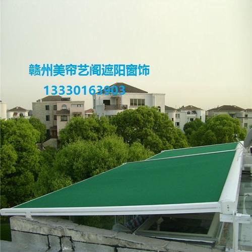 江西九江市专业生产窗帘厂,你身边色窗帘配饰专家欢迎咨询导师