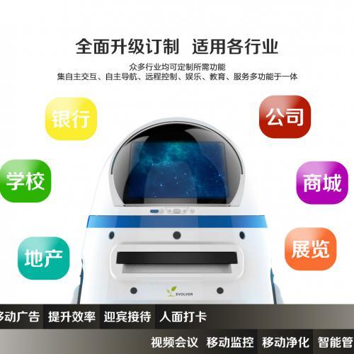 智能教育机器人一小胖深度解析