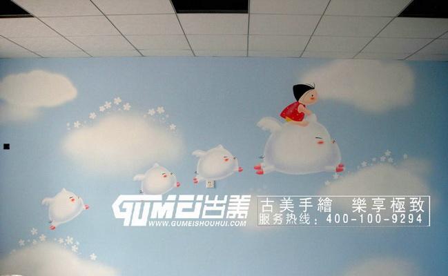 幼儿园墙绘,石家庄美美手绘,寒假特工队!