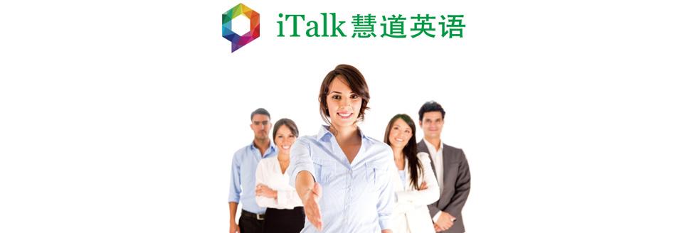北京顺义专业的成人英语培训机构