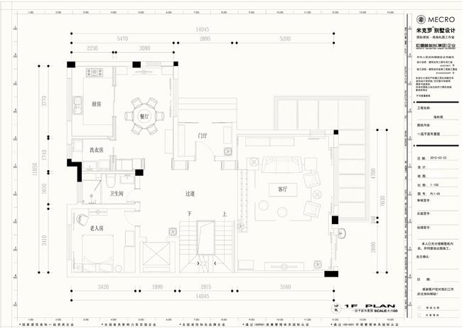 苏州100平方别墅设计图就选米克罗别墅装修