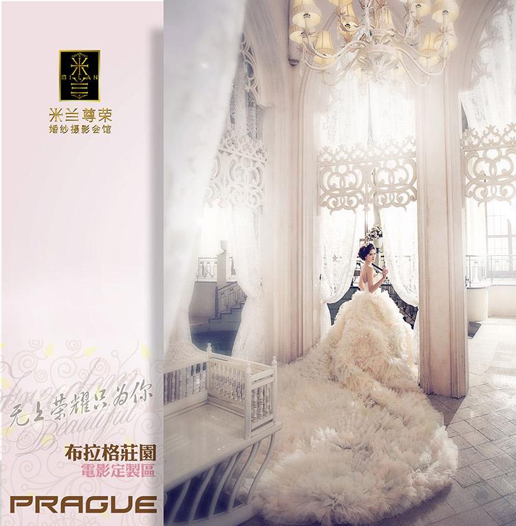 南京婚纱摄影排名 如何打造婚纱照魅力电眼