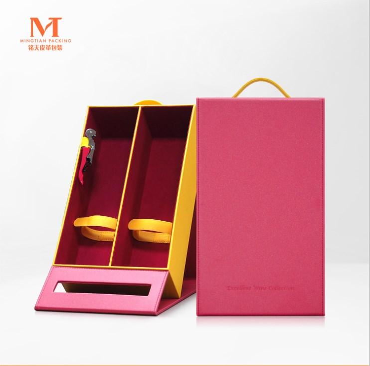 廣州紅酒包裝盒包裝設計歡迎知道情況的朋友,出來講講