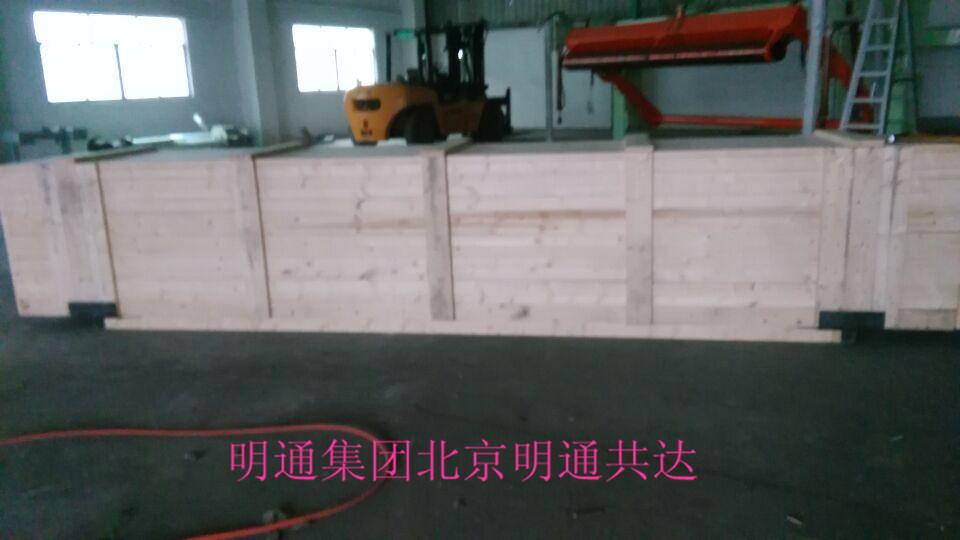 北京市口碑好的锅炉吊装公司