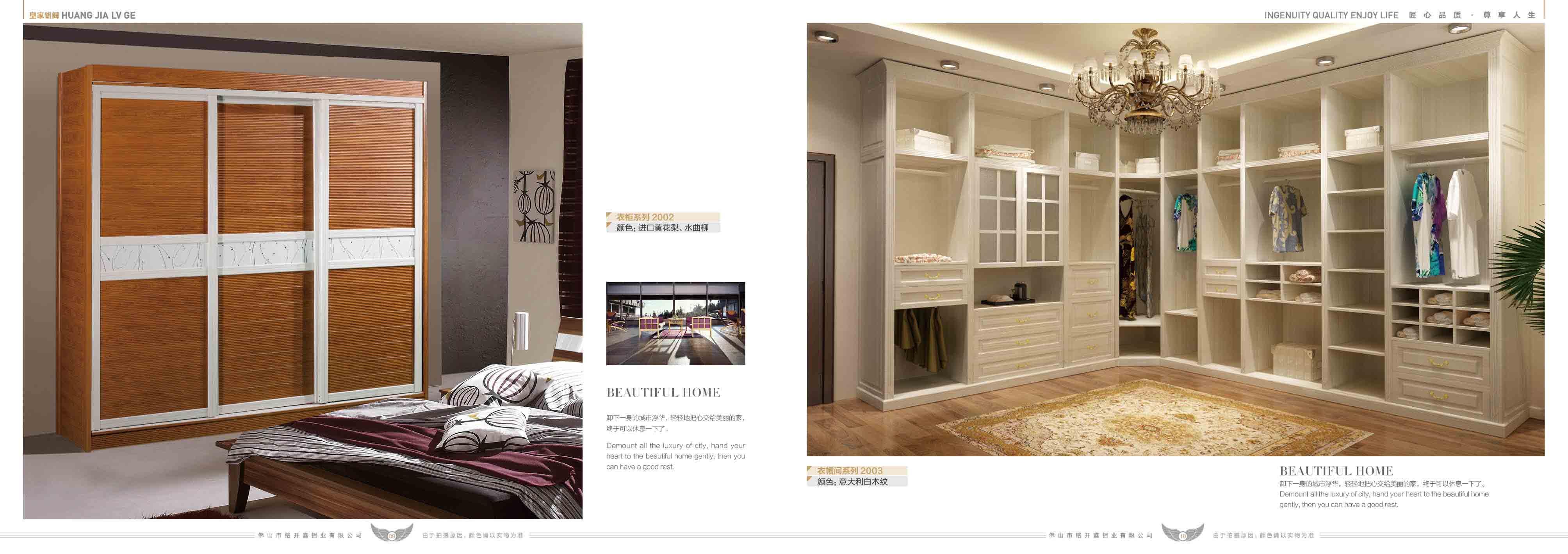 全铝家居品牌领导者,皇家铝阁全铝橱柜定制图片