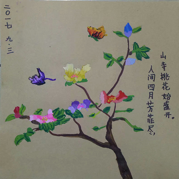 儿童学画画木目画室新颖教学教你做牛皮纸画