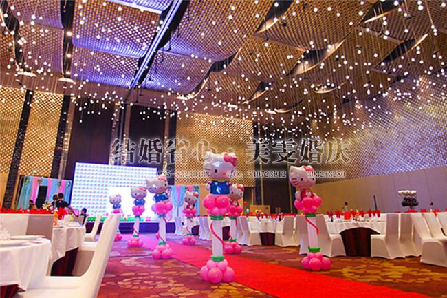 南京饭店昆仑厅生日宴会场布置