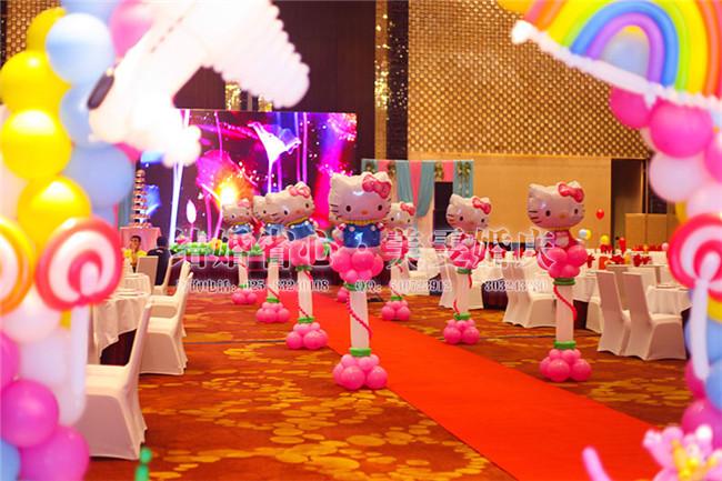 南京满月酒生日宴聚会策划布置现场图片
