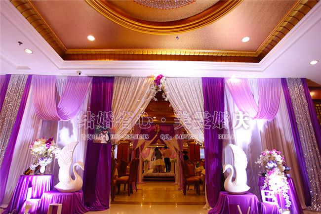 南京杨浦大酒店南京婚庆布置婚礼布置效果图
