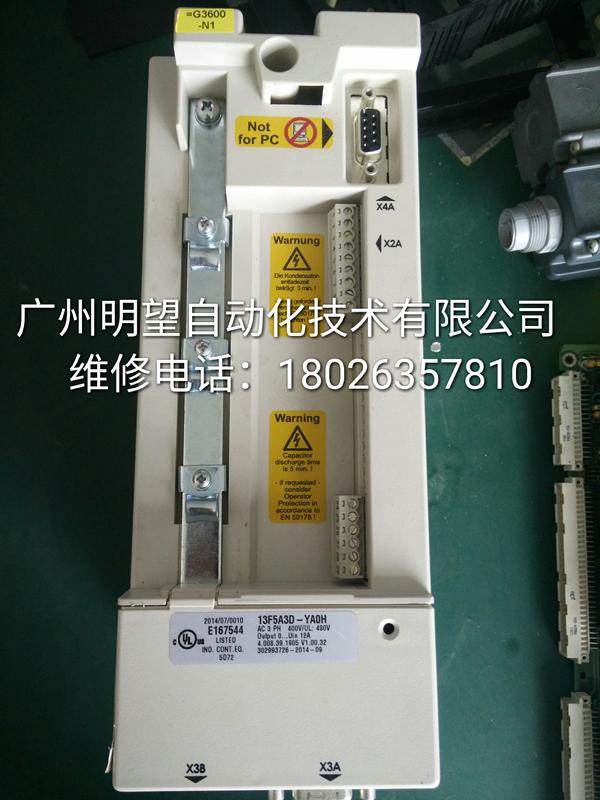 木工行业金田豪迈专用科比变频器维修这家强