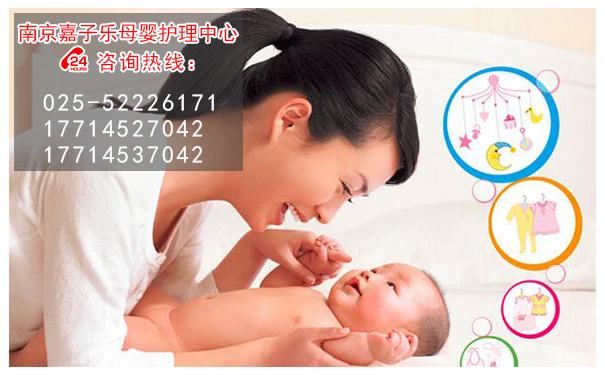 江宁区请月嫂助母亲与孩子身心健康发展欢迎分享