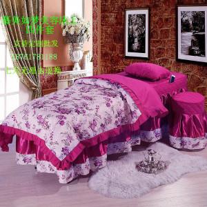 高级美容防滑多样式床上用品可定制
