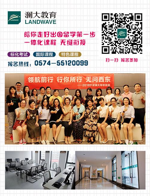 http://www.ningbofob.com/shishangchaoliu/30726.html