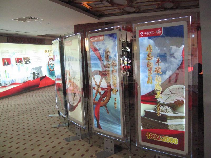 江西不锈钢广告牌工厂高清图片