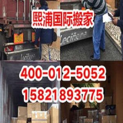 上海国际物流以客户满意为宗旨