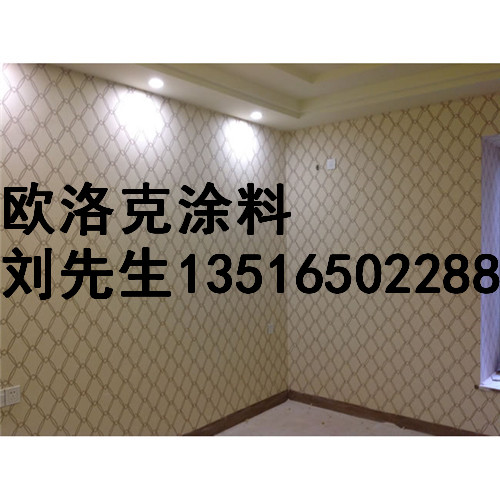 广东硅藻泥厂家|专业可靠|值得信赖欢迎关注哦