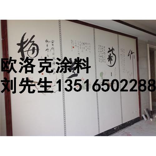 惠州硅藻泥生产厂家|兢兢业业|一丝不苟欢迎来厂