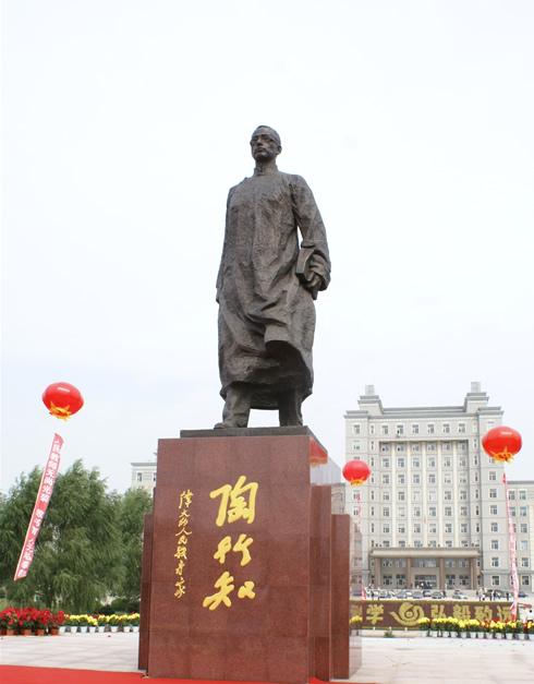 南京名人像雕塑制作 品位高雅