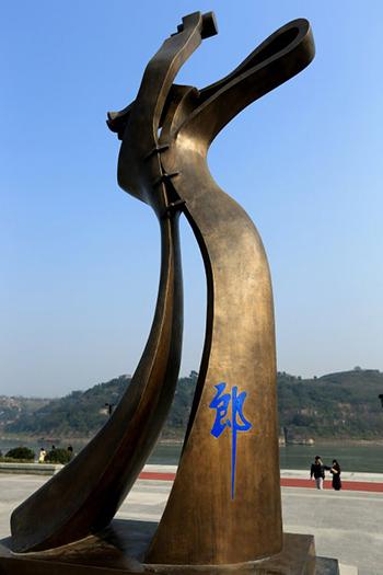 展览雕塑,纪念性雕塑,博物馆雕塑,商场雕塑,商业雕塑,展览雕塑,动物