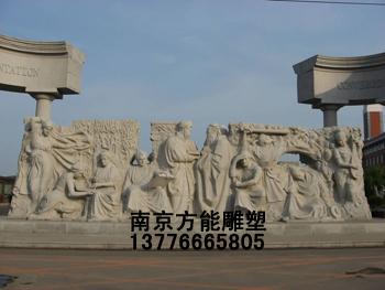 校园雕塑设计制作 首选南京方能雕塑