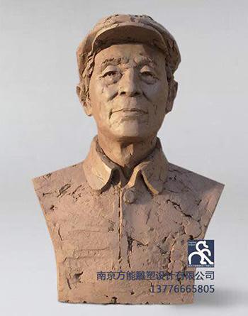 南京肖像雕塑设计制作 造型精到 品位高雅