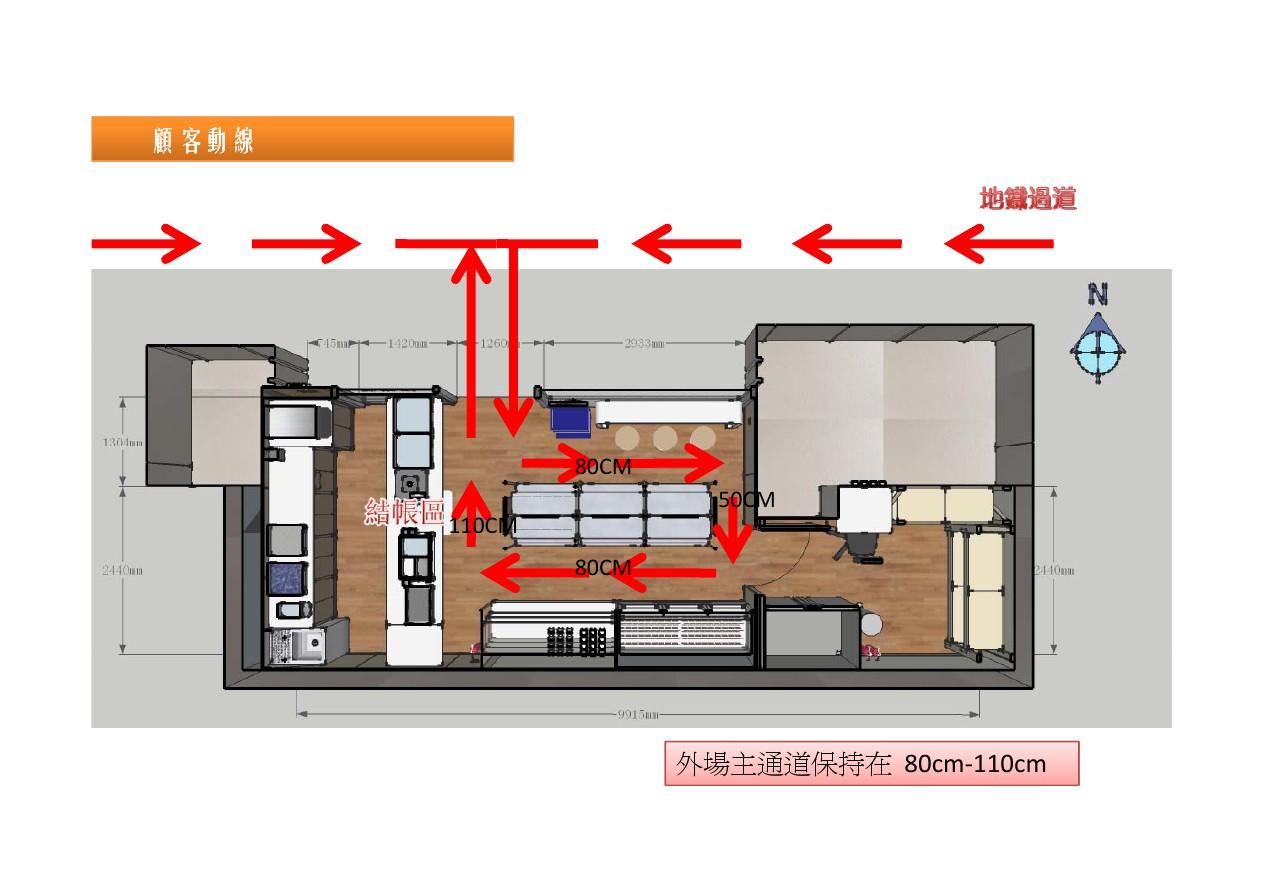 南京标准便利店门面装修
