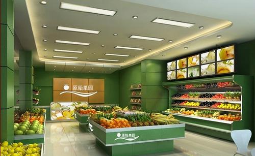 南京水果店面装修效果图展示