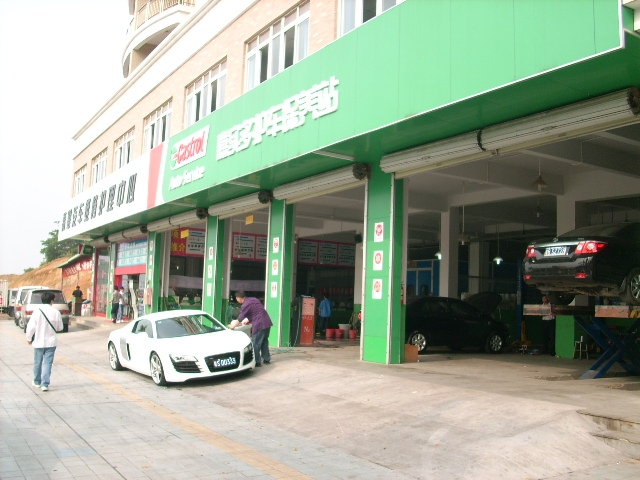 南京汽修店门面装修效果图 - 云盟在线